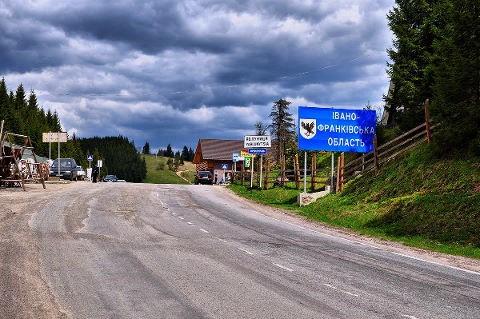 Яблунецький Перевал