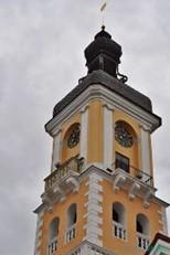 Міська ратуша Камянець